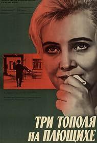 Tri topolya na Plyushchikhe (1968) Poster - Movie Forum, Cast, Reviews