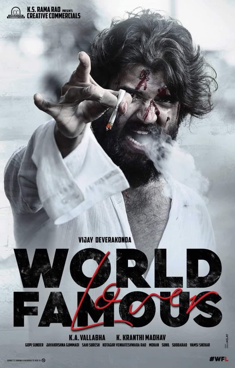 World Famous Lover(2020) Dual Audio [Hindi+Telugu] Full Movie 480p, 720p, 1080p Download