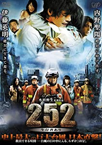 Downloading into imovie 252: Seizonsha ari [720