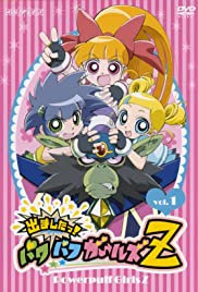 Powerpuff Girls Z Poster