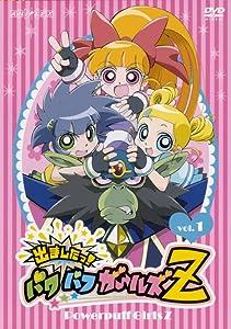 Direkte Download-Site-Filme Powerpuff Girls Z: Tabi ha michi zure, mojo to kîn!-Ikinari tôjô! Pawa pafu kizzu [mov] [1280x960] by Megumu Ishiguro