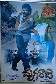 Mrugaraaju (2001)