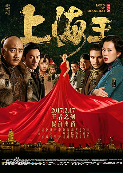 Lord Of Shanghai 2016 720p HDRip Dual Audio In Hindi Chinese