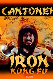Cantonen Iron Kung Foo