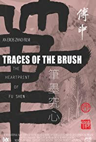 Primary photo for Traces of the Brush: The Heartprint of Fu Shen