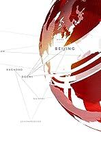 BBC One O'Clock News