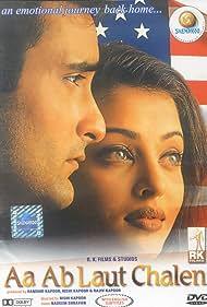 Akshaye Khanna and Aishwarya Rai Bachchan in Aa Ab Laut Chalen (1999)