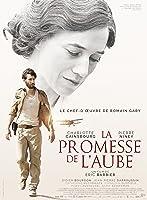 La Promesse de l'Aube,童年的承諾