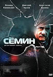 Watching online hollywood movie Semin Russia [WQHD]