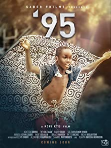 '95 (2019)