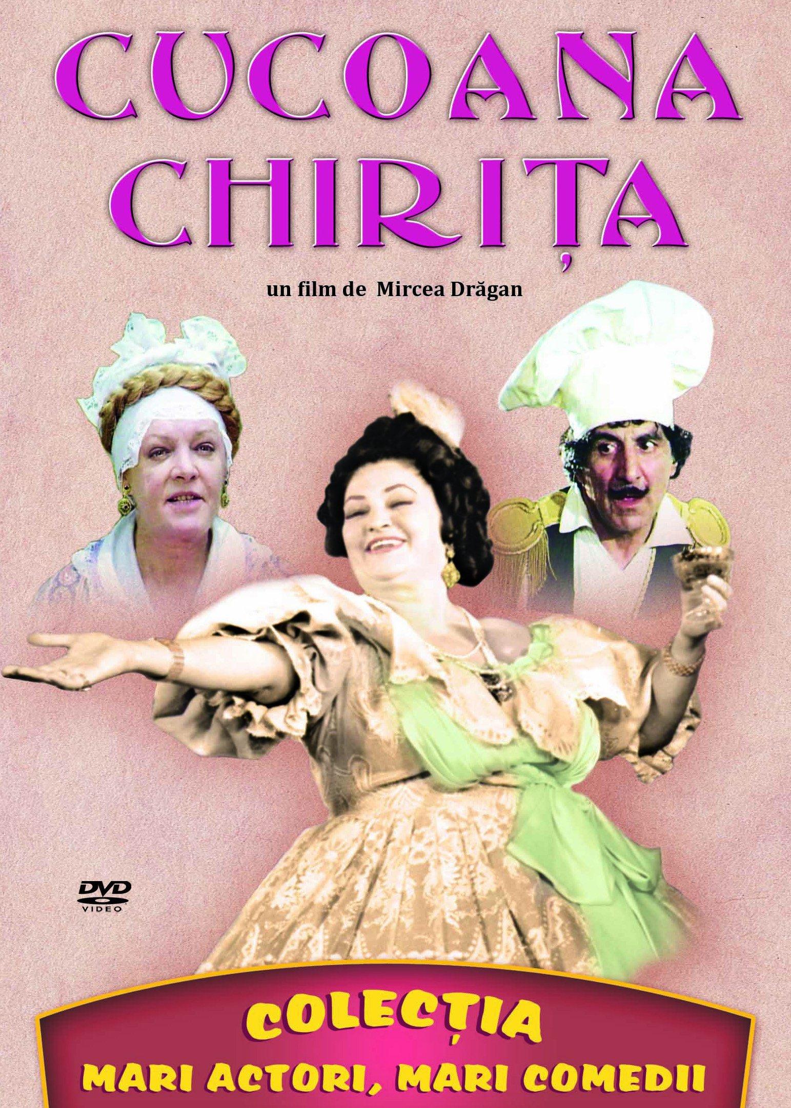 Cucoana Chirita ((1986))