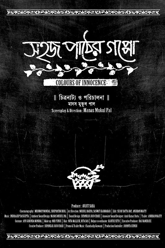 Sahaj Paather Gappo (2020) Bengali 720p WEB-DL x265 AAC 650MB