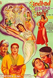 Sindbad Alibaba and Aladdin Poster