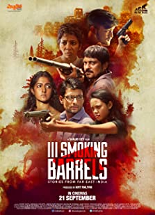 III Smoking Barrels (2017)