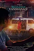 Mannavan Vanthanadi