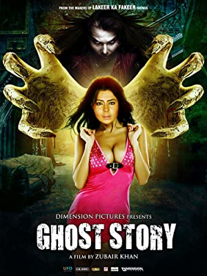 Ghost Story - An Abstract Film movie, song and  lyrics