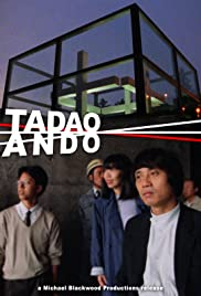 Tadao Ando (1988) 720p