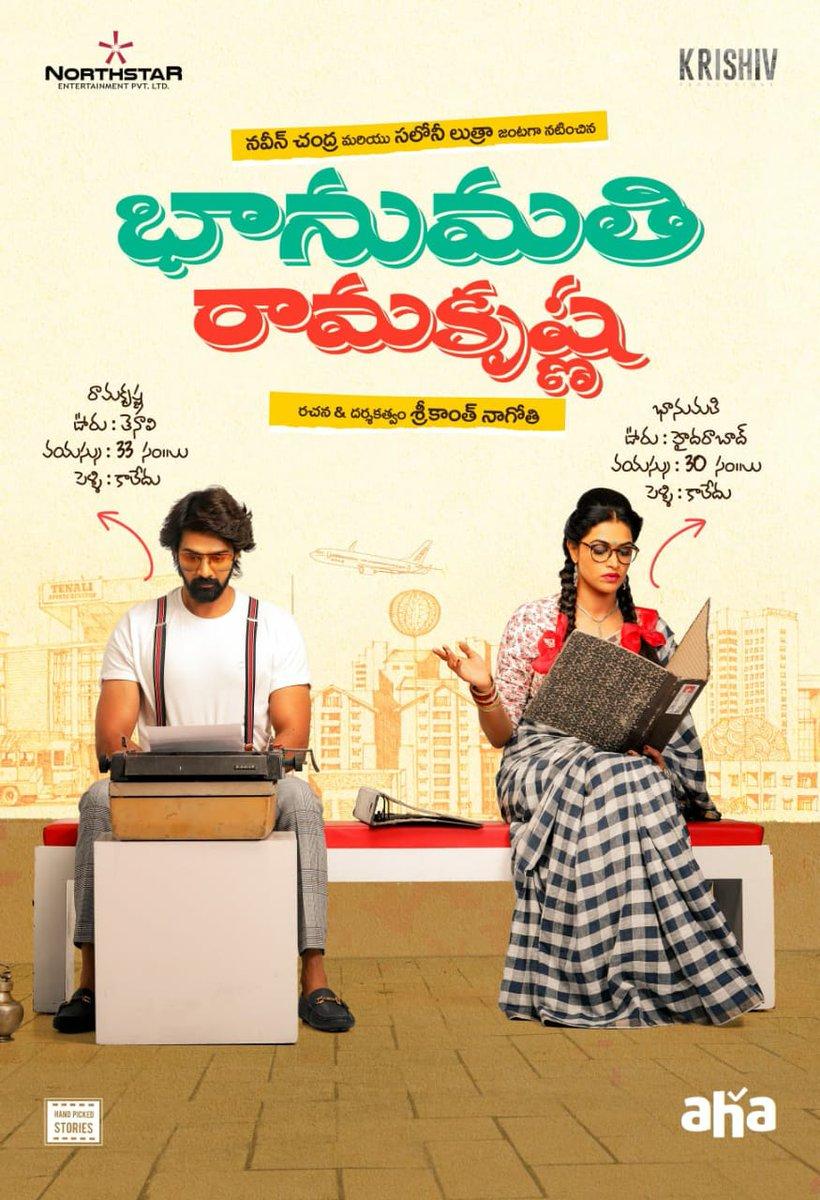 Bhanumathi & Ramakrishna (2020) Telugu 720p HDRIp Esubs DL