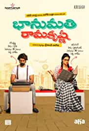 bhanumathi ramakrishna 2020 telugu full movie watch online free download