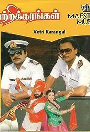 Vetrikkarangal Poster