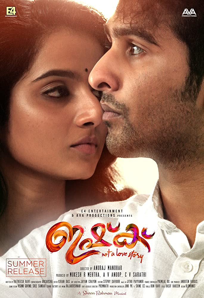 Ishq (2019) Malayalam 400MB DVDScr Download