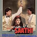 Mahesh Bhatt, Mohsin Khan, Aditya Pancholi, Soni Razdan, and Varsha Usgaonkar in Saathi (1991)