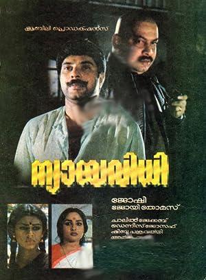 Mammootty Nyayavidhi Movie