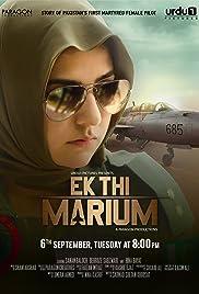 Ek Thi Marium Poster