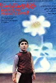 Where Is the Friend's House? (1987) Khane-ye doust kodjast? 1080p download