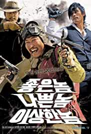 Nonton Film The Good the Bad the Weird (Joheunnom nabbeunnom isanghannom) (2008)