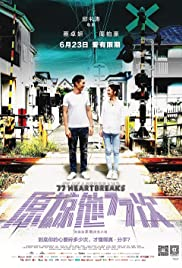 77 Heartbreaks (2017) Yuen Loeng Taa 77 Chi 720p download