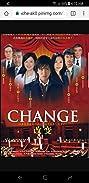 Change (2008) Poster