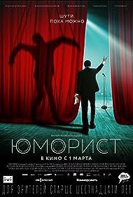 Yumorist (2019)