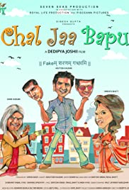Chal Jaa Bapu (2018) besthdmovies - Hindi Movie DVDScr 700MB 720p ESubs