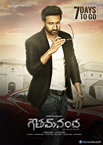 1080p movie trailer free download Goutham Nanda by Jyothi Krishna [640x352]