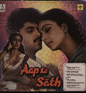 J. Om Prakash Aap Ke Saath Movie