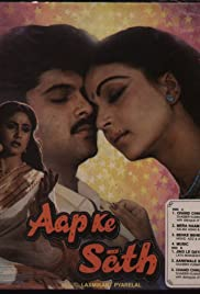 Aap Ke Saath (1986) - IMDb