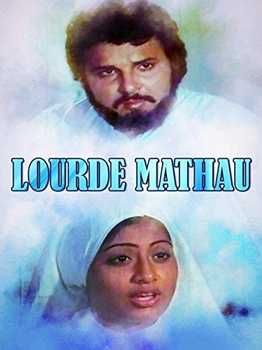 Lourde Mathavu ((1983))