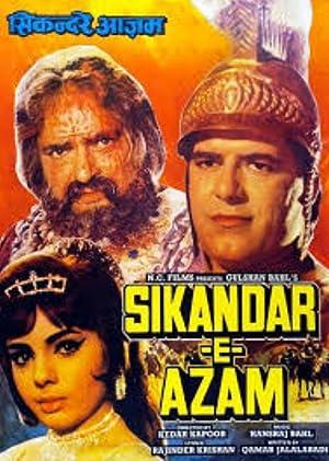 Sikandar E Azam movie, song and  lyrics