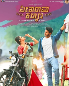 Seetharama Kalyana (2019) 720p UNCUT HDRip Hindi