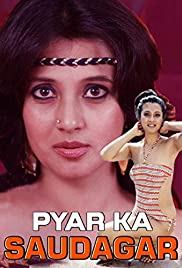 Download Pyar Ka Saudagar (1991) Movie