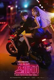 Eric Moon and Yoo In-Na in Naleul Saranghan Seupai (2020)