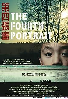 The Fourth Portrait (2010)