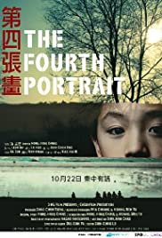 The Fourth Portrait Poster