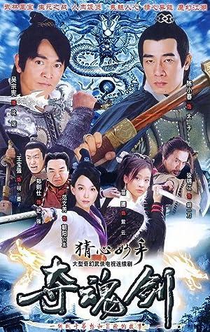 Fann Wong Magical Hands Movie