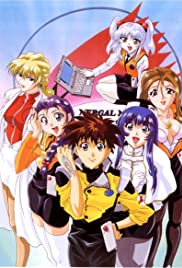 Martian Successor Nadesico Poster - TV Show Forum, Cast, Reviews