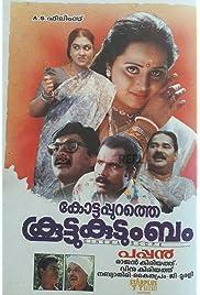 Kottappurathe Koottukudumbam () film en francais gratuit