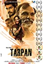 Tarpan: The Salvation
