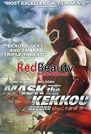mask the kekkou reborn trailer