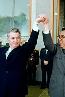 Nicolae Ceausescu Picture